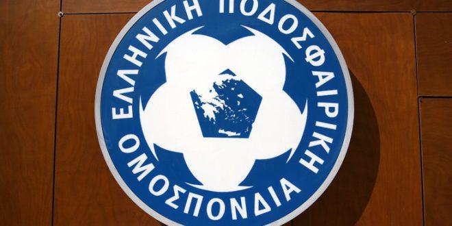 ΕΠΟ: FIFA και UEFA ανησυχούν για τις δυσφημιστικές δηλώσεις στο ελληνικό ποδόσφαιρο