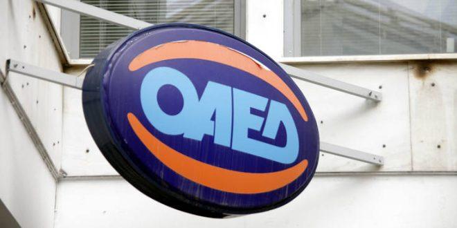 ΟΑΕΔ: Μετά από 10 χρόνια βρέθηκε λύση στο πρόβλημα του οικισμού «ΚΕΡΚΥΡΑ V»
