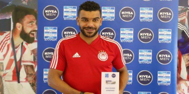 Βραβεύτηκε ως ο καλύτερος παίκτης της Super League τον Οκτώβριο ο Σουντανί