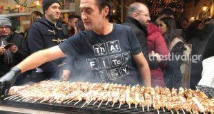 Θεσσαλονίκη: Όλη η πόλη μια ψησταριά την παραμονή των Χριστουγέννων
