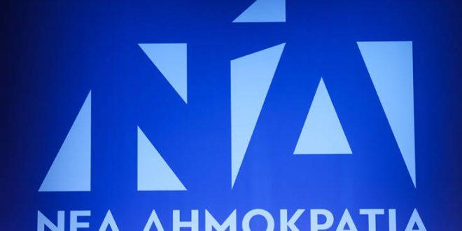 Καταδικάζει η ΝΔ την επίθεση σε επιχείρηση του Ν. Ρωμανού: «Κανείς μας δεν εκφοβίζεται»