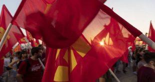 Βίντεο της ΚΝΕ για την Παγκόσμια Μέρα Μετανάστη