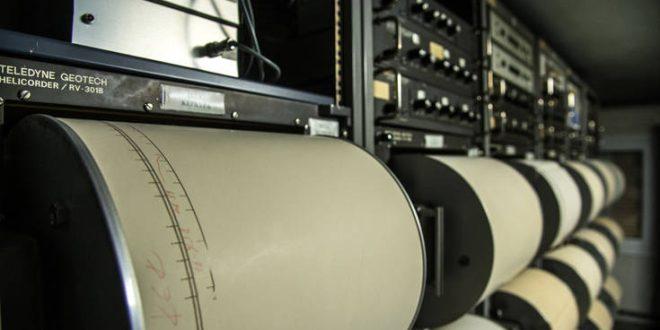 Έλληνες γεωεπιστήμονες ετοιμάζουν τον πρώτο Σεισμοτεκτονικό Άτλαντα της Ελλάδας