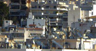 Προστασία πρώτης κατοικίας: Περισσότεροι από 38.000 χρήστες στη διαδικασία αίτησης
