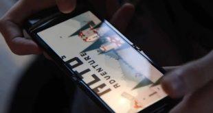 Έτσι θα είναι το επόμενο αναδιπλούμενο smartphone της Samsung