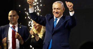 Ισραήλ: Μεγάλη νίκη Νετανιάχου στις εκλογές του κόμματος Λικούντ