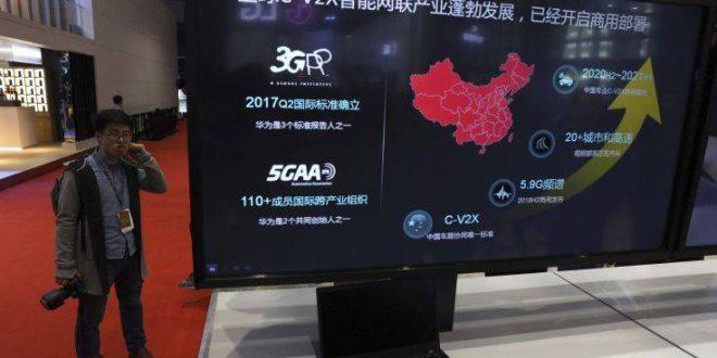 Η Κίνα κηρύσσει πόλεμο στις αμερικανικές πολυεθνικές