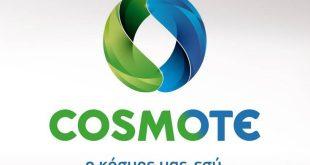 Δωρεάν απεριόριστα data για 10 ημέρες από την Cosmote