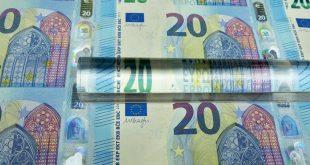 Εισφορά αλληλεγγύης: Το 2020 ο μειωμένος λογαριασμός για όλους τους φορολογούμενους