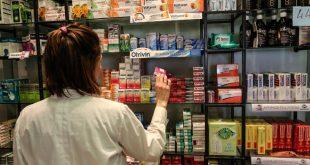 Νέες τιμές στα φάρμακα χωρίς αυξήσεις αλλά με μειώσεις