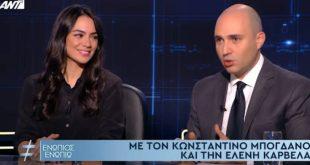Κωνσταντίνος Μπογδάνος και Ελένη Καρβελά: Ποιος πλένει τα πιάτα στο σπίτι