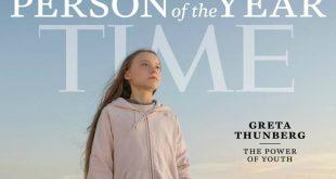 Time: Η Γκρέτα Τούνμπεργκ το πρόσωπο της χρονιάς για το 2019