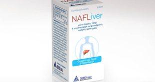 Το NAFLiver φαίνεται να είναι αποτελεσματικό έναντι της λιπώδους νόσου και των ηπατικών βλαβών
