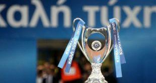 Κύπελλο Ελλάδας: Ο μεγάλος στόχος όλων πλην Ολυμπιακού και ΠΑΟΚ