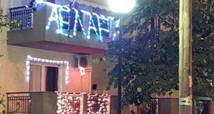 Λάρισα: Στολισμός ΑΕΛ στο σπίτι του από ένθερμο οπαδό της ομάδας