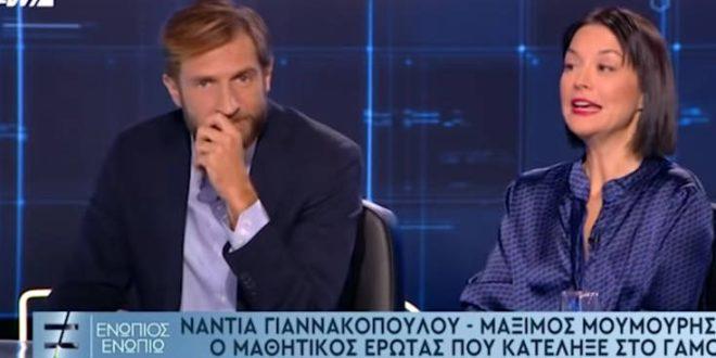 Μάξιμος Μουμούρης - Νάντια Γιαννακοπούλου: Ένας μαθητικός έρωτας που κατέληξε σε γάμο