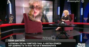 Τζένη Διαγούπη: «Γιατί δεν κάνεις ένα παιδί»; Γιατί δεν μπορώ