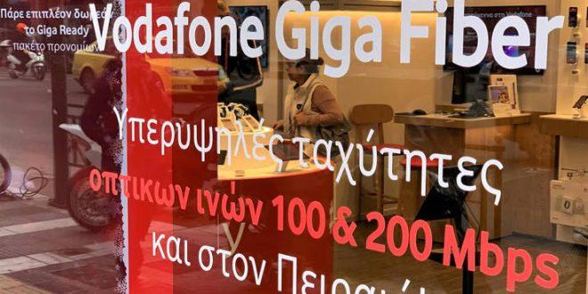 H Vodafone φέρνει μία νέα εποχή στον Πειραιά με δίκτυα FTTH και FTTC και απίστευτες ταχύτητες