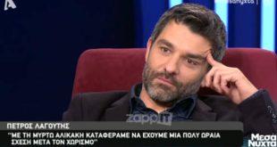 Πέτρος Λαγούτης: Ο τζόγος είναι ένας εθισμός από τους πιο σκληρούς