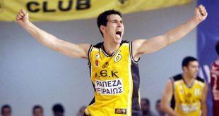 Νίκος Ζήσης: Συγκινημένος με την επιστροφή του στην ΑΕΚ - «Το ήθελε η μοίρα»
