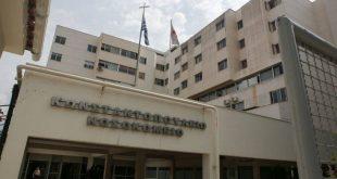 ΠΟΕΔΗΝ για «Αγία Όλγα»: Αναβάλλονται 40 προγραμματισμένα χειρουργεία την εβδομάδα