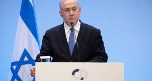 Νετανιάχου: Σταθερότητα και ασφάλεια στην περιοχή με τον EastMed