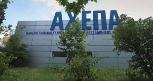Ύποπτο κρούσμα στη Θεσσαλονίκη: Σε θάλαμο απομόνωσης ο 60χρονος, είχε ταξιδέψει στην Ουχάν