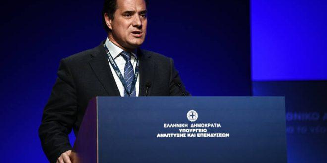 Γεωργιάδης: Δεν έχουμε δικαίωμα να χάσουμε χρήματα από το ΕΣΠΑ