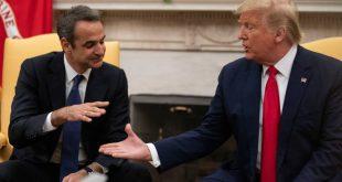 Μητσοτάκης σε Τραμπ: Η συμφωνία Τουρκίας - Λιβύης προκαλεί αποσταθεροποίηση