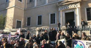 Αναδρομικά συνταξιούχων: Διαμαρτυρία έξω από το ΣτΕ