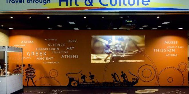 Δυτικά της Ακρόπολης: Στο αεροδρόμιο «Ελευθέριος Βενιζέλος» η έκθεση του Μουσείο Ηρακλειδών