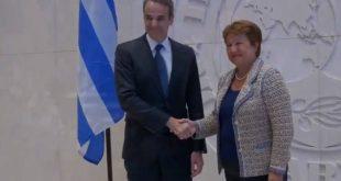 Μητσοτάκης για Γκεοργκίεβα: Ευχαριστώ για την υποστήριξη στην ανάγκη μείωσης των πρωτογενών πλεονασμάτων