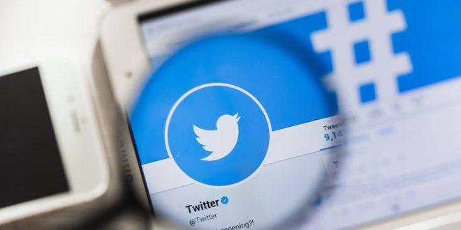 Το Twitter ψάχνει τρόπους για να περιορίσει τη διαδικτυακή παρενόχληση