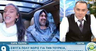 Χαρά Παππά από GNTM 2: Ο μπαμπάς μου είναι 52 ετών, ο Μπουράκ είναι 47
