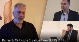 Επιτυχημένη εκδήλωση του WAVELINQ ™ 4F σχετικά με την αιμοκάθαρση