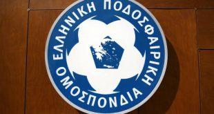 Συνάντηση με FIFA - UEFA ζητάει η ΕΠΟ για τους κυβερνητικούς χειρισμούς