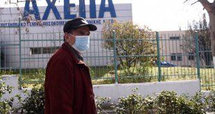 Κορονοϊός: Αρνητικά τέσσερα δείγματα από παιδιά στο ΑΧΕΠΑ