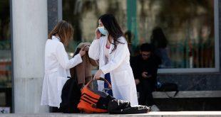 Πανελλήνιος Ιατρικός Σύλλογος: Παρά τα προβλήματα το σύστημα υγείας μπορεί να ανταποκριθεί στον κορονοϊό