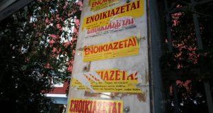 «Σαφάρι» για να βρεθεί το κατάλληλο διαμέρισμα στη Θεσσαλονίκη, στα ύψη οι τιμές