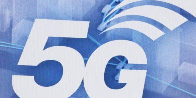 Δημόσια διαβούλευση για τα δικαιώματα χορήγησης στην ανάπτυξη δικτύων 5G