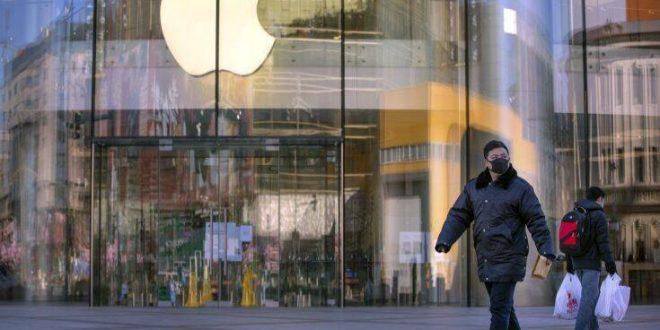 Η Apple ανοίγει ξανά καταστήματά της στο Πεκίνο παρά τον φόβο του κορονοϊού