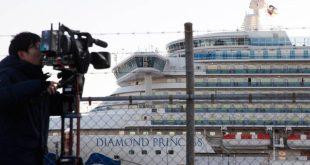 Κρουαζιερόπλοιο Diamond Princess: Περίπου 500 επιβάτες θα αποβιβαστούν από το πλοίο της καραντίνας