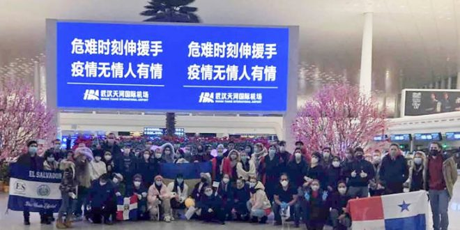 Κορονοϊός: Ουκρανοί διαδήλωσαν εναντίον της άφιξης επαναπατρισθέντων από την Κίνα