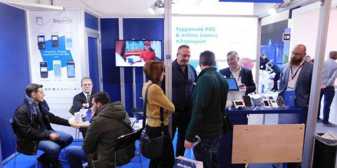 H myPOS και η Equinox Ventures συναντούν Έλληνες επιχειρηματίες στην έκθεση HoReCa στην Αθήνα