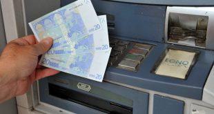 Εγκρίθηκε κονδύλι 12 εκατ. ευρώ για την καταβολή παροχών σε ανασφάλιστους υπερήλικες