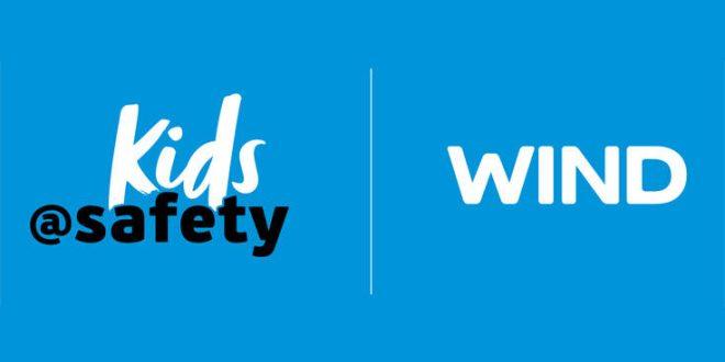 Παγκόσμια μέρα Ασφαλούς πλοήγησης στο διαδίκτυο