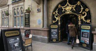 Η θρυλική παμπ των Beatles στο Λίβερπουλ αναβαθμίσθηκε σε μνημείο πρώτης κατηγορίας