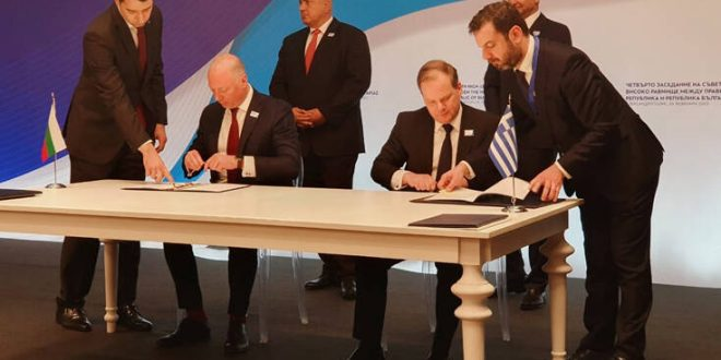 Διμερής συμφωνία για τη διασυνοριακή σιδηροδρομική κυκλοφορία μεταξύ Ελλάδας και Βουλγαρίας
