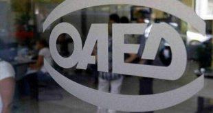 ΟΑΕΔ: Ηλεκτρονικά από αύριο η έκδοση δελτίου ανεργίας και η αίτηση επιδότησης ανεργίας