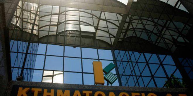 Κορονοϊός: Μόνο με ραντεβού στα Γραφεία Κτηματογράφησης